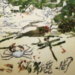 Yangjiang Group  (4)