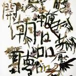 Yangjiang Group  (6)