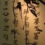 Yangjiang Group painting  (6)