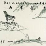 Yangjiang Group shufa  (1)