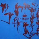 Yangjiang Group shufa  (12)