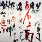 Yangjiang Group shufa  (9)