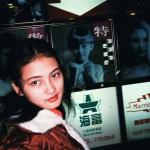 ZGG photo  (32)