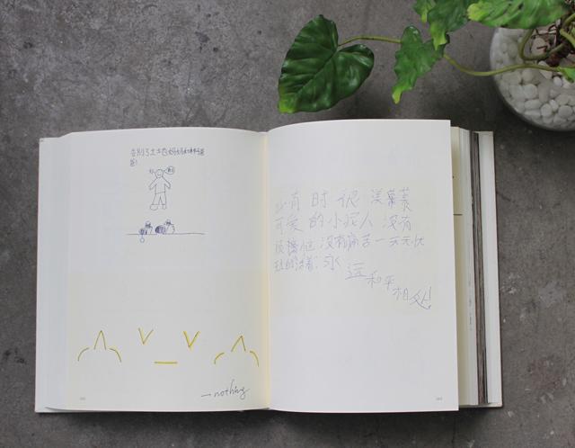 安东尼•葛姆雷:Asian Field(土地) (4)