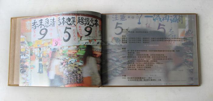 阳江组:协同作战,并前赴后继 (2)
