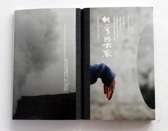 olafur's book (1)