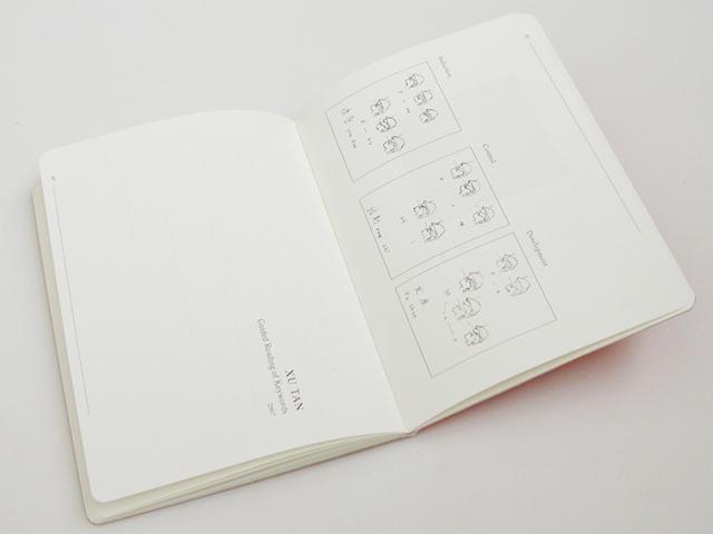 做(Chinese edition) (5)