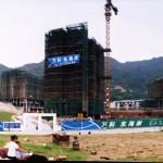 现实迷宫 深圳万科东海岸 (2)
