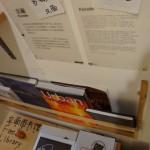 立面图书馆7 (2)