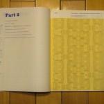 立面图书馆1 (7)