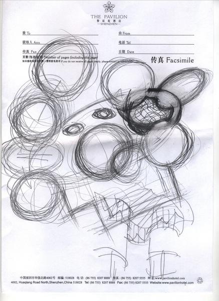 Zheng  Guogu Empire sketch  (1)副本