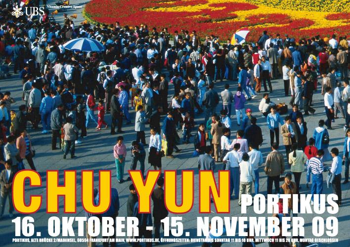 chuyun portikus (1)
