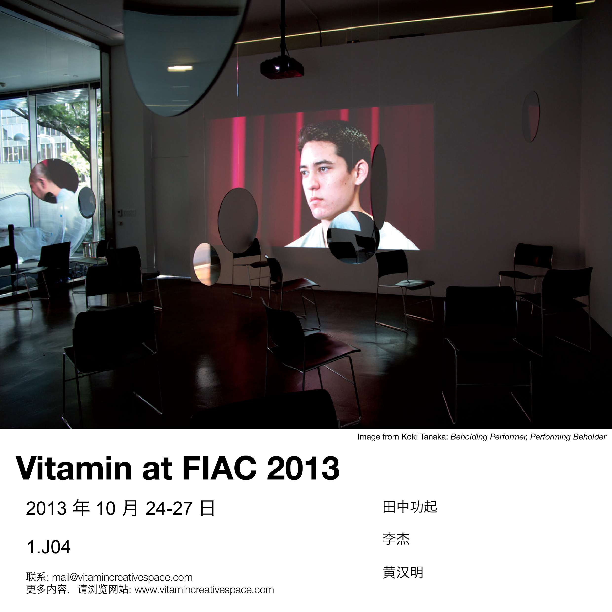 fiac invitation CN-01-01