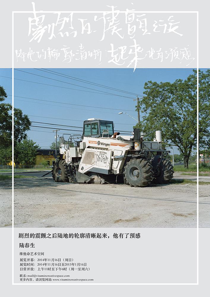 lu CN draft2(11-12-22-58-39)