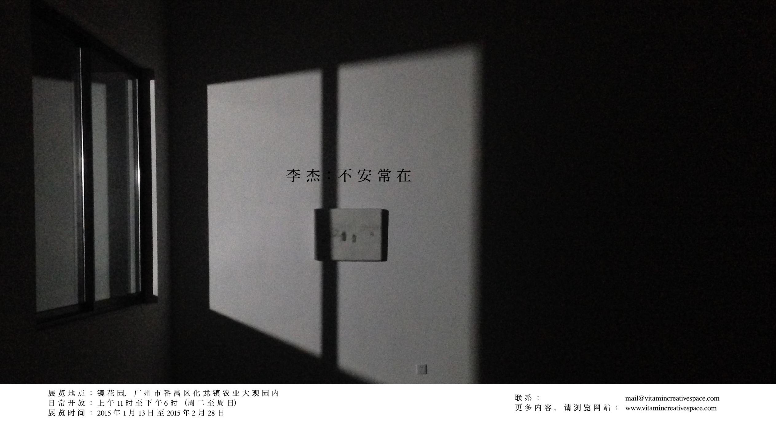 庶民 LK version CN final