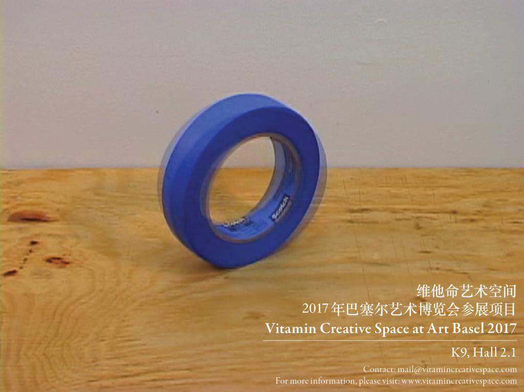 invitation ABB2017 20170526 [450dpi]