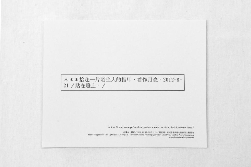 IMG_9977-1