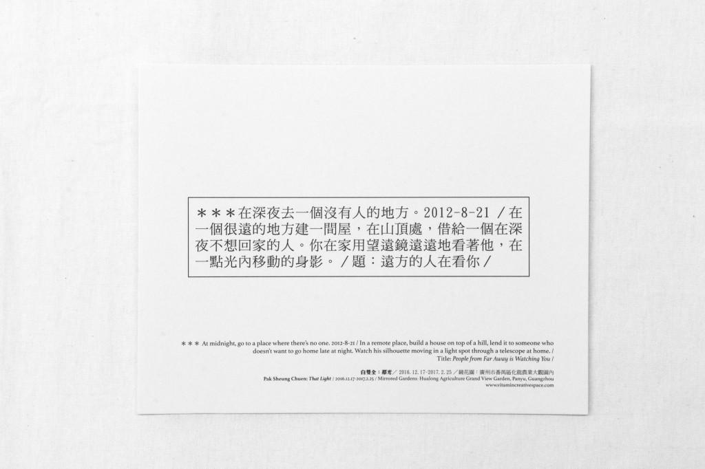 IMG_9983-1