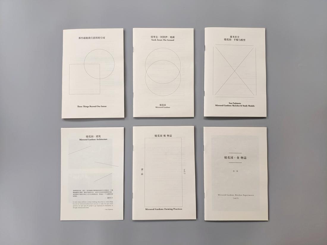 02 6册组图定稿-3