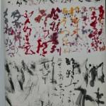 Yangjiang Group shufa  (10)