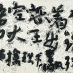 Yangjiang Group shufa  (5)