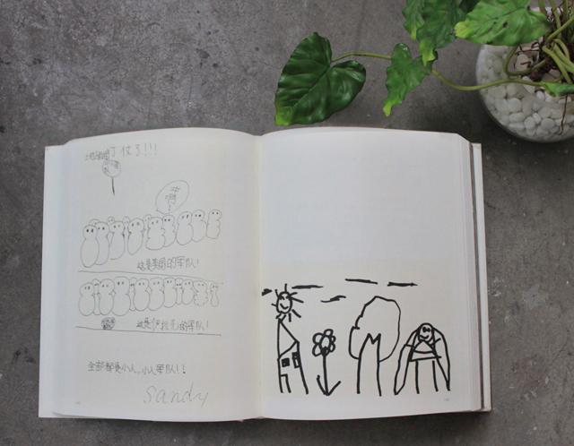 安东尼•葛姆雷:Asian Field(土地) (3)