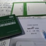 Keyword AAA HK (1)