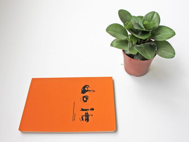 做(Chinese edition) (9)