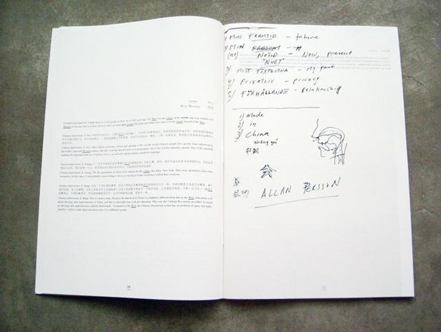 关键词学校.威尼斯.练习手册 (2)