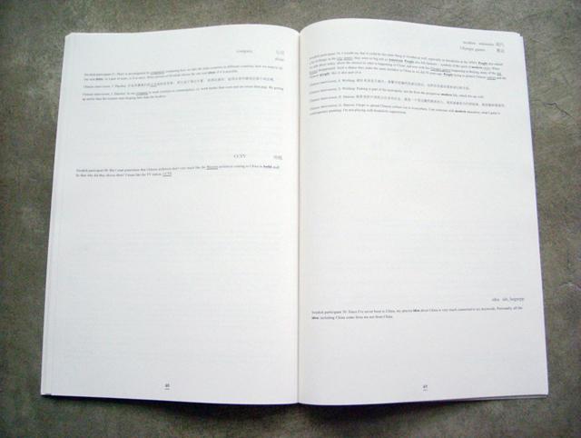 关键词学校.威尼斯.练习手册 (3)