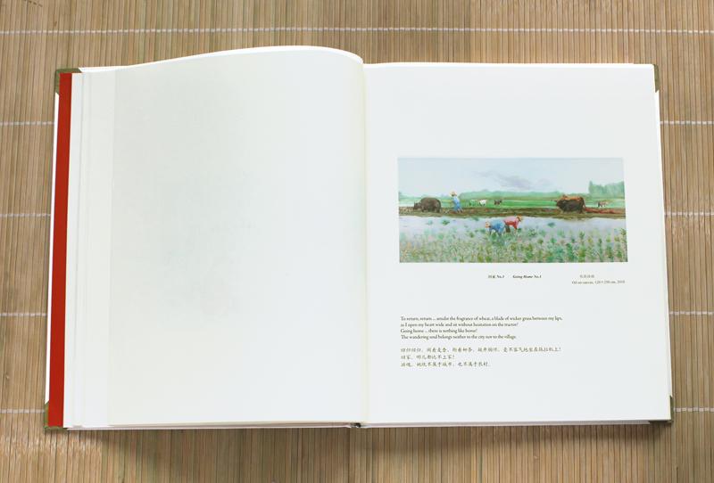段建宇 村庄的诱惑 (5)