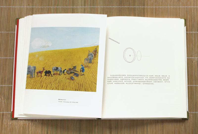段建宇 村庄的诱惑 (8)