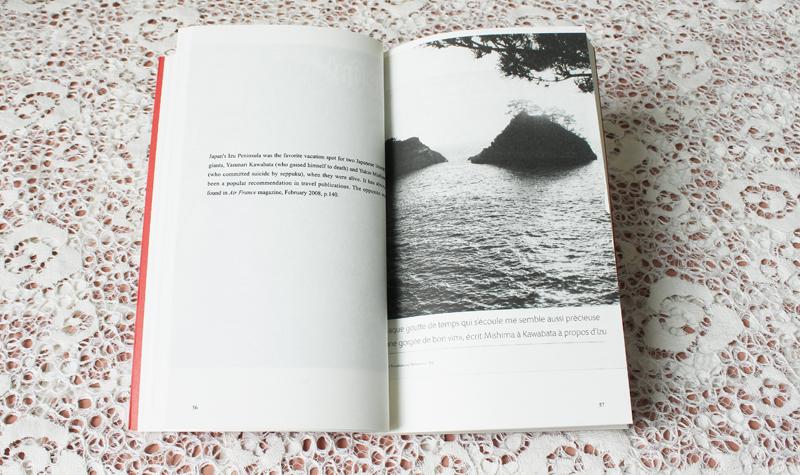 胡昉:镜花园 (英文版) (6)