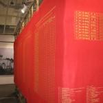 2007 Art Basel 38 (7)