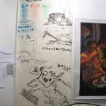 2008 Art Basel 39 (17)