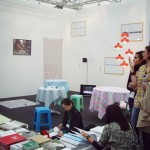 2008 Frieze Art Fair (25)