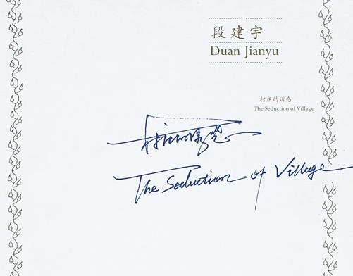 Duaanjianyu solo 2010  (20)