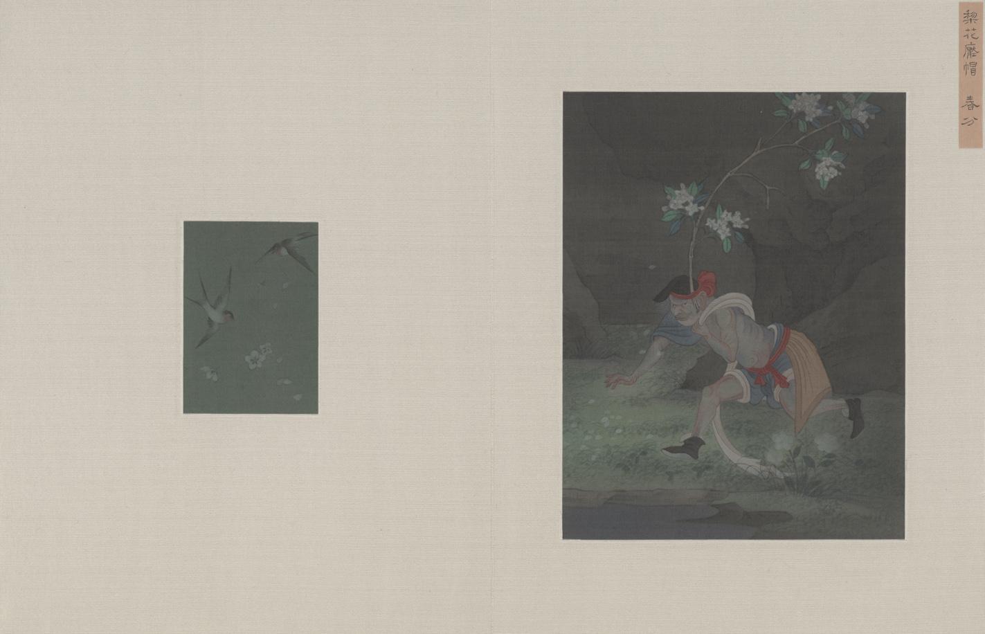 2梨花壓帽-春分 絹本重彩 右 17x22 cm 左 6.5x9.5 cm  2013