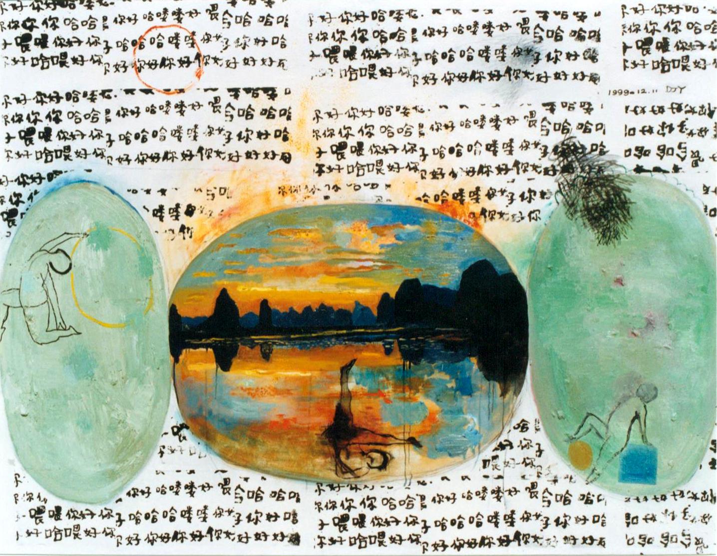 Hey, Hello, Hi 10, Painting 140×180cm 1999